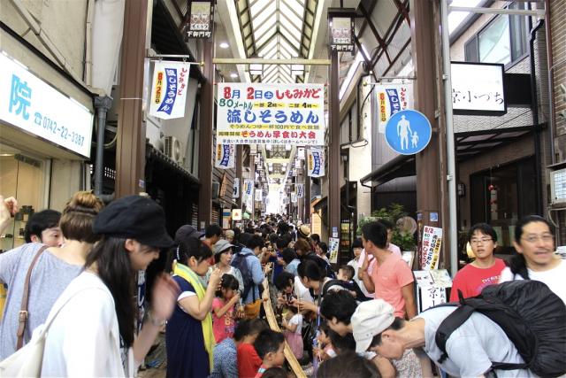 shimomikado nagashisomen