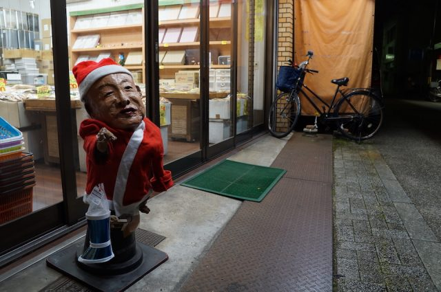 ichijo yokai street
