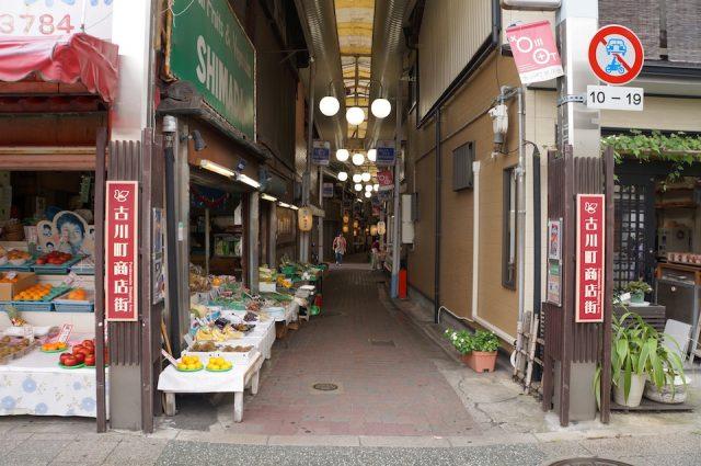furukawacho