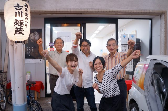 shirakawa machizukuri company