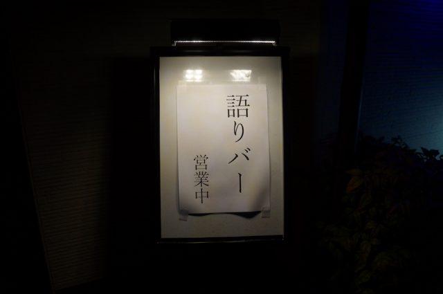nigiwaukatariba