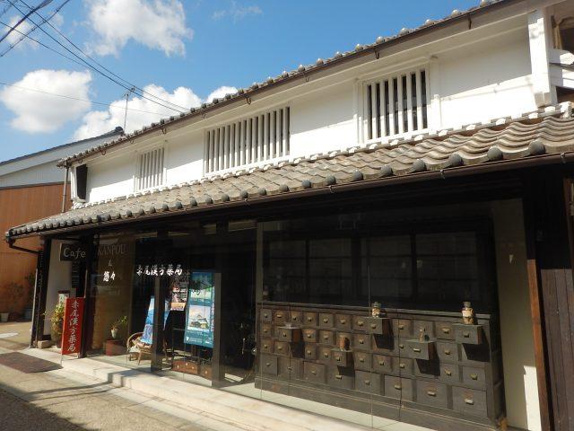 江戸時代は城下町。その趣を残す通りにマッチした、古くて新しい「赤尾漢方薬局」と薬膳喫茶「悠々」